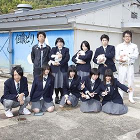 高校 但馬 農業 但馬農業高校(兵庫県)の偏差値 2021年度最新版