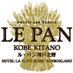 ル・パン神戸北野